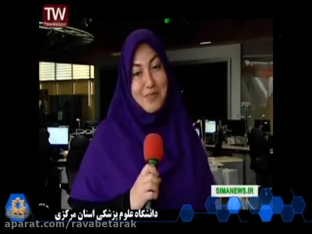 خبر21 شبکه یک-17 آذر- شیوع آنفولانزا در ایران