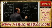 تکنیک زیست شناسی «گلبول سفید خون» « استاد علی غیاثی »