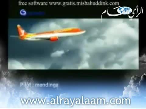لحظه سقوط هواپیمای مالزی