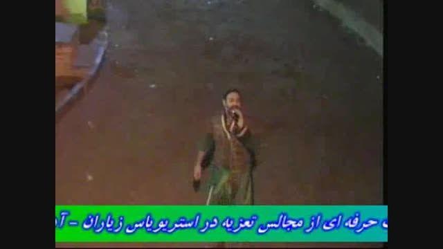 حضرت عباس هاشمی سال 91 سیرجان