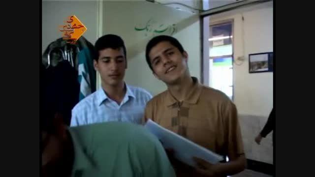 مستند حاج ناصر رخ و فرزندان شهید- محمدرضا طاهری- شبکه2