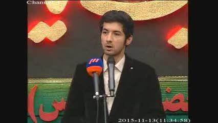 شروع مراسم با اجرای زیبای آقای نجم الدین شریعتی