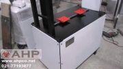 دستگاه تست جوش پروفیل یو پی وی سی (u-pvc) محصول AHP