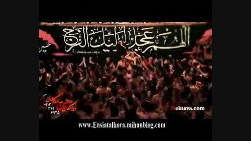 کلب کوی رقیه ی حسینم(شور عالی از کربلایی آرش پیله ور)