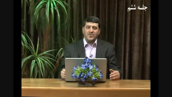 06 مهدویت نوعی - عرفاء صوفیه دلیل معتقد بودن به مهدویت