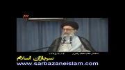 رهبری-چرا امام قطعنامه 598 را پذیرفت؟