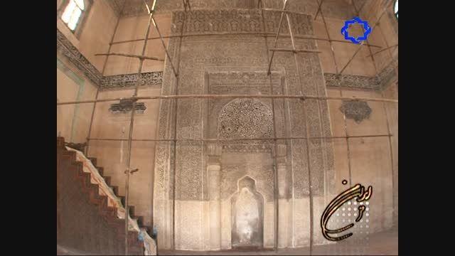 مسجدجامع ارومیه