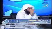 دفاع عجیب از امام خمینی در شبکه وهابی عربی