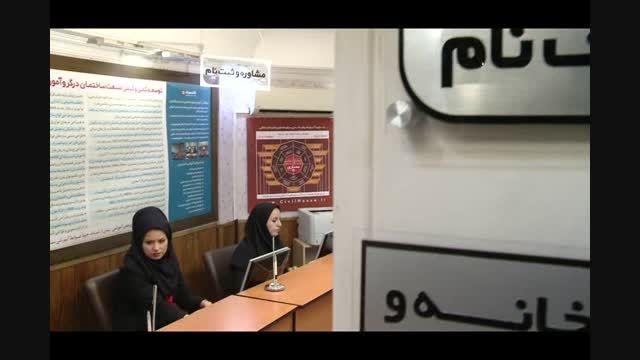 معرفی موسسه تحقیق و توسعه خانه عمران