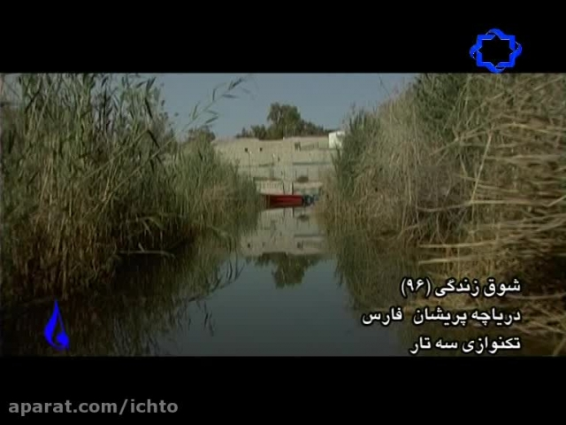 دریاچه پریشان