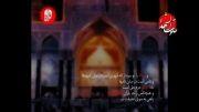 نماهنگ کربلا - رضا هلالی