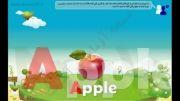 نرم افزار آموزش زبان انگلیسی کودکان آبنبات روهان - بخش پنجم