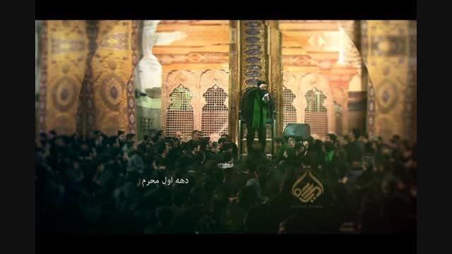 تیزر تصویری شب پنجم محرم 94 هیئت رزمندگان قم