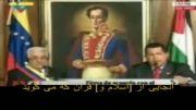 چاوز و دعا برای فرج امام زمان(عج)