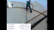 نماشویی - نماشویی با طناب ( شرکت افق ارتفاع جم )-rapeljam.ir