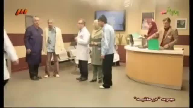 به سلامتی سه کس مریض٬بانی مریض٬آمبولانس دربست