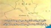 حمله صدام به حرم امام حسین علیه السلام