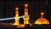 کلیپ بسیار زیبا مناجات با امام حسین (ع)