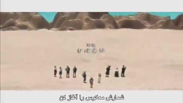 ناروتو شیپودن قسمت 11(صوت انگلیسی)- Naruto shippuden 11