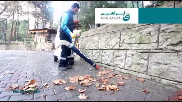 برگ جمع کن- دستگاه جمع آوری برگ های پائیزی از معابر