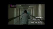 فیلم سکانس-فیلم بید مجنون