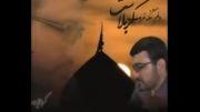 واحد زیبای آخر یه روز-کربلایی مهدی امیدی مقدم-محرم93