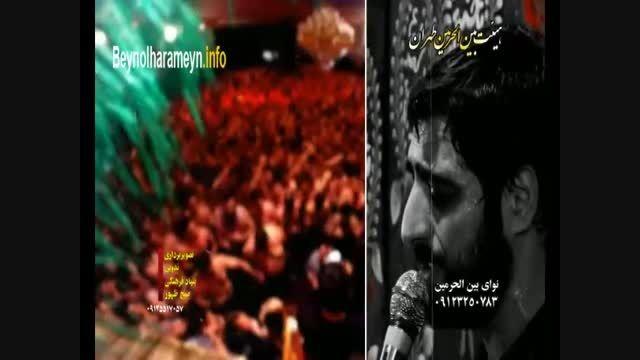 سید مجید بنی فاطمه - شب دوم فاطمیه دوم 1394 | شور دوم