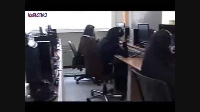 علت افزایش تعداد مزاحمان تلفنی_118+فیلم ویدیو کلیپ