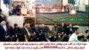 استاد فرامرز نجفی تهرانی - ریتم ورزش باستانی - پای جنگلی