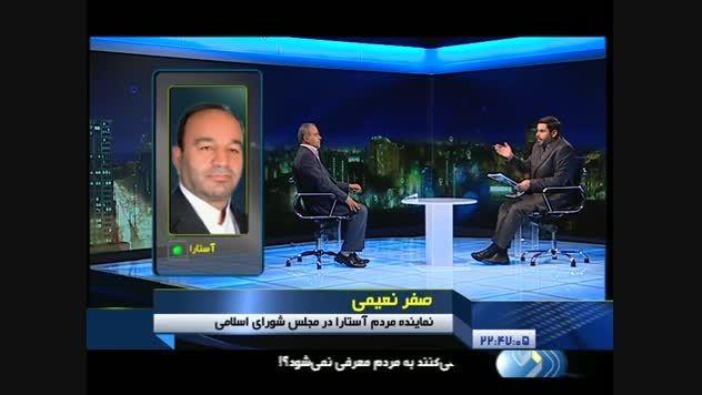 فیلم بررسی زمین خواری - ایران جیب
