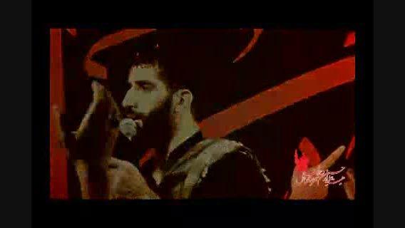 پر بده قلبتو امشب-مجید رضا نژاد-شور