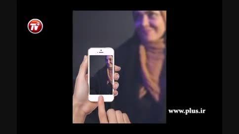 آزاده نامداری دوباره یک عکس جنجالی منتشر کرد