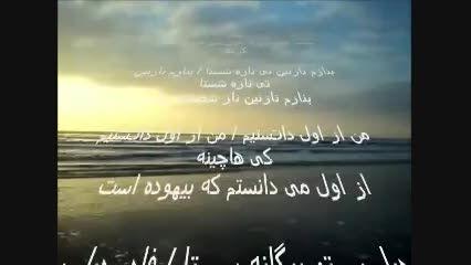 ترانه  گیلکی بسیار زیبای بانو ، محمد عذرخواه