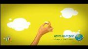 کلیپ تبلیغاتی ایرانسل 2