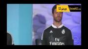 رونمایی از لباس سوم رئال مادرید