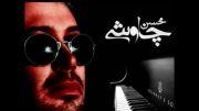 کلیپی از اجرای زنده آهنگ خاکستر محسن چاوشی- چاوشی آهنگ