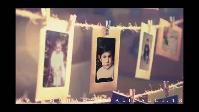 ویدیوی سوپرایز ویژه تولد محمد علیزاده