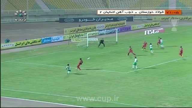 گل مهرداد قنبری؛فولاد خوزستان( 0 ) - ذوب آهن اصفهان(3)