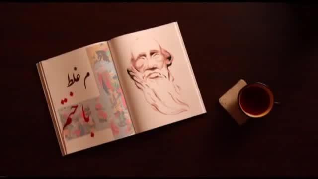 تیزر زیبای آلبوم من خود آن سیزدهم محسن چاوشی