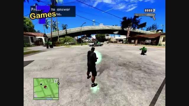 اسلحه جاذبه در بازی : GTA San Andreas