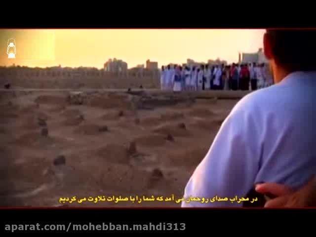 نماهنگ «مسموم» با صدای ملا باسم کربلایی ....