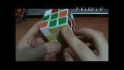 نکات تکمیلی f2l (حالات خاص f2l-قسمت اول)