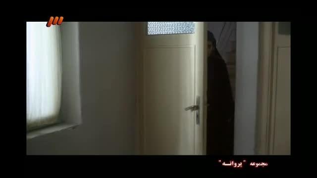 کلیپ زیبای سریال پروانه با بازی حامد كمیلی