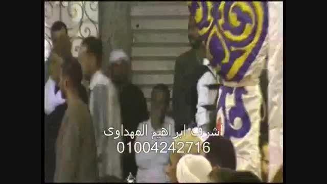 من نمی خواهد باور قران زیبا استاد محمد مهدى شرف الدین