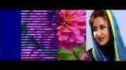 ترکی: ارگ آهنگ(رقص گلها)
