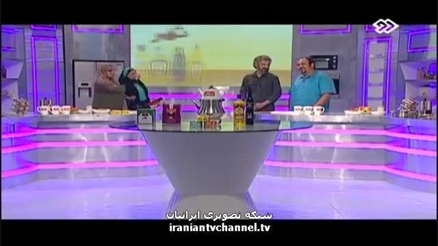 مسابقه خنده دار آشپزی مهران غفوریان و ارژنگ امیرفضلی