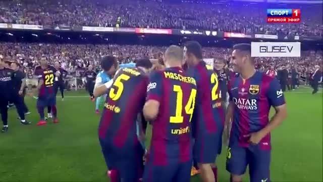 مراسم جشن قهرمانی بارسلونا در جام حذفی