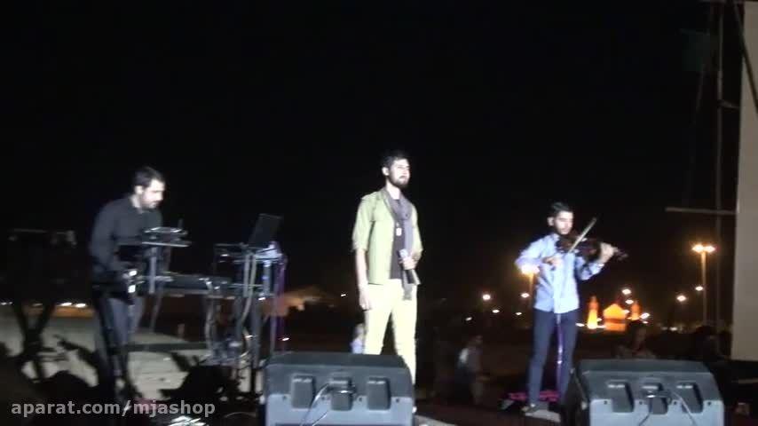 اجرای زنده حامد زمانی در تاکستان 94- کلیپ به این عکسها