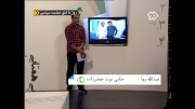 صحبت تلفنی عبدالله روا در سپید پررنگ