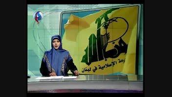 تصاویر محل شهادت جهاد مغنیه و مدافعان حرم